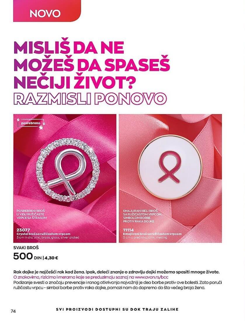 AVON Katalog i Brosura SRBIJA APRIL 2021 eKatalozi.com 20210331 151956 74