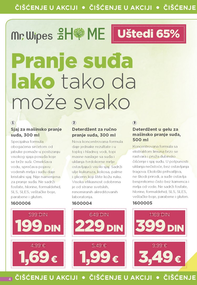 FARMASI Katalog SRBIJA APRIL 2021 eKatalozi.com 20210401 121524 4