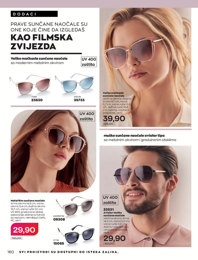 AVON Katalog BiH JUN 2021 eKatalozi.com 20210531 214615 160