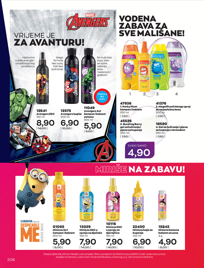 AVON Katalog BiH JUN 2021 eKatalozi.com 20210531 214615 208