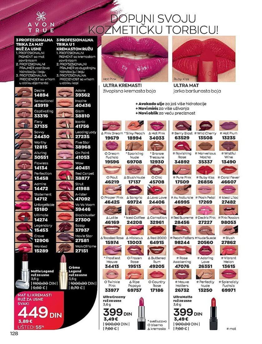 AVON Katalog SRBIJA JUN 2021 eKatalozi.com PR 20210531 223151 127