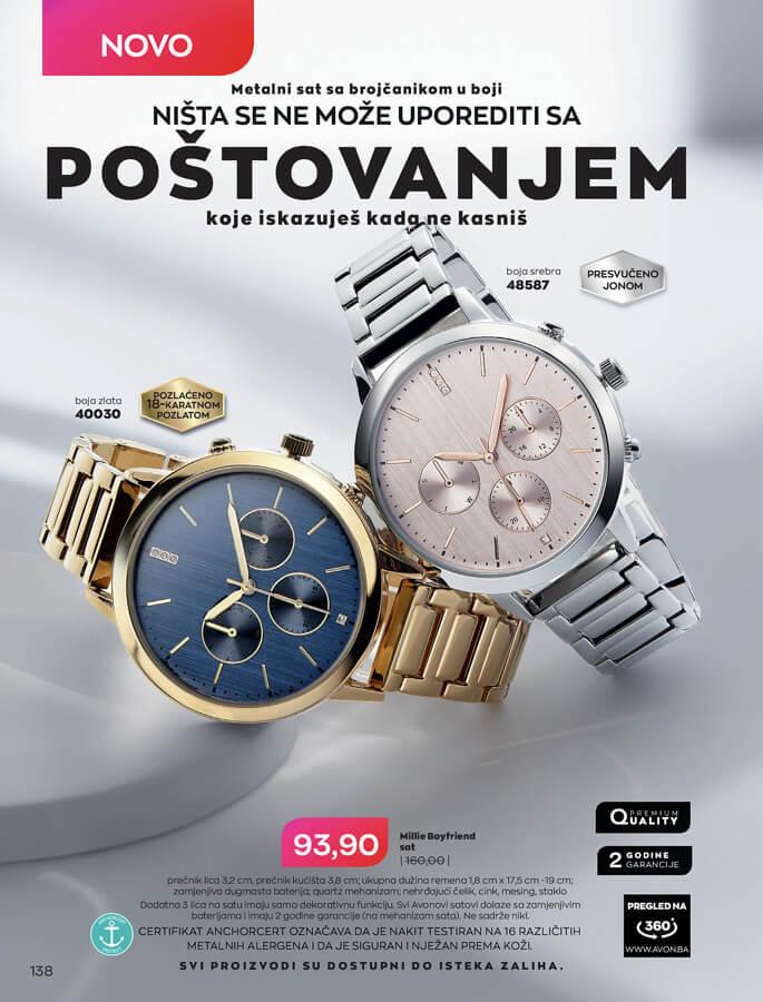 AVON Katalog i Brosura BiH MAJ 2021 eKatalozi.com 20210501 101754 139