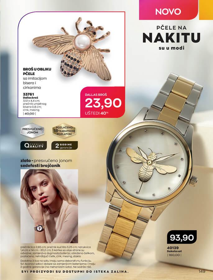 AVON Katalog i Brosura BiH MAJ 2021 eKatalozi.com 20210501 101754 150
