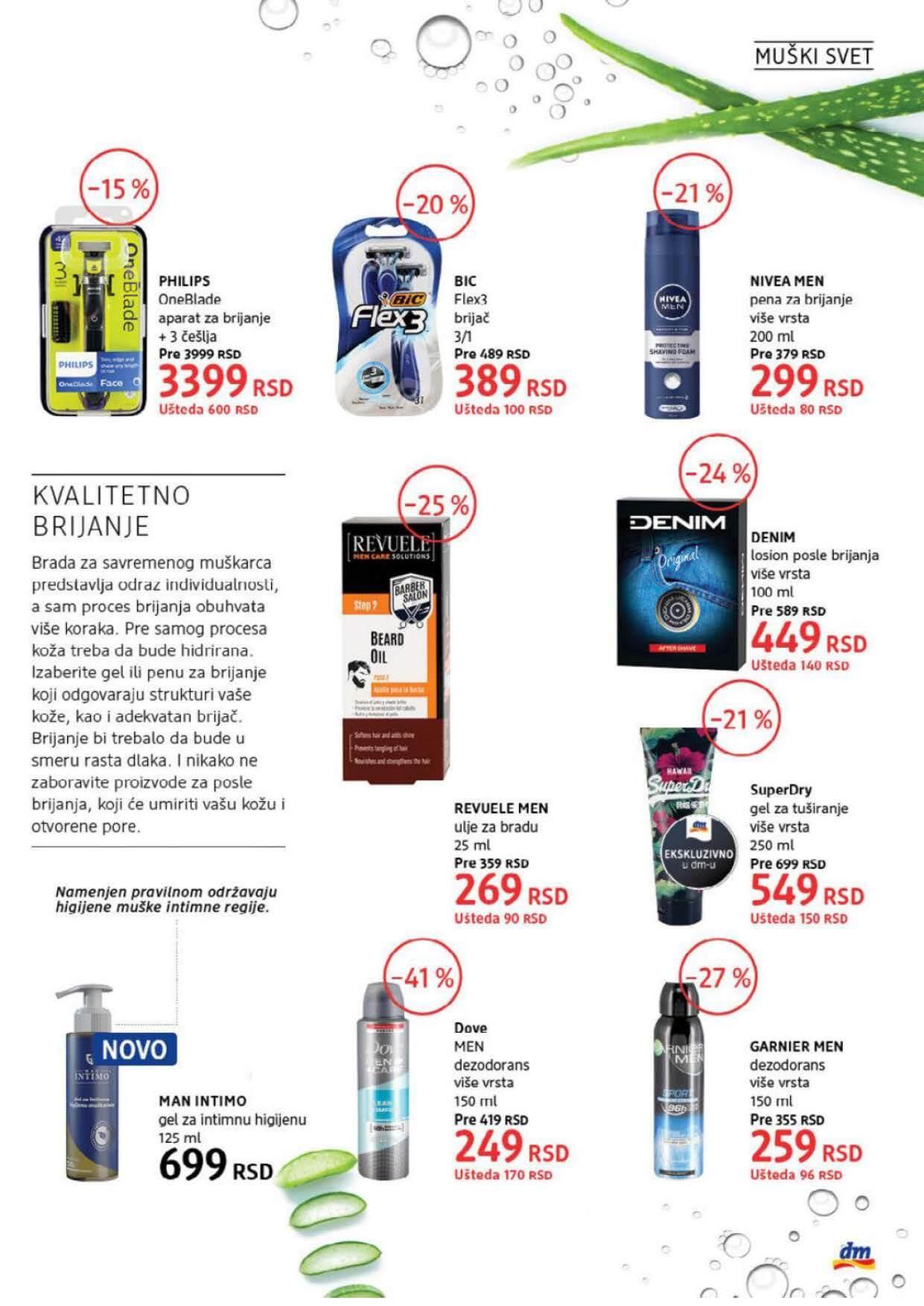 DM Katalog SRBIJA JUN 2021 01.06.2021. 30.06.2021. eKatalozi.com PR Page 21