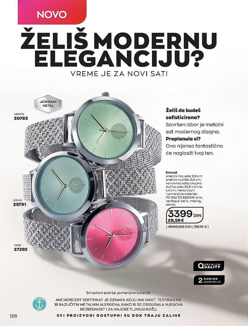 AVON Katalog JUL 2021 eKatalozi.com 1.7.2021. 31.7.2021 20210630 130025 126