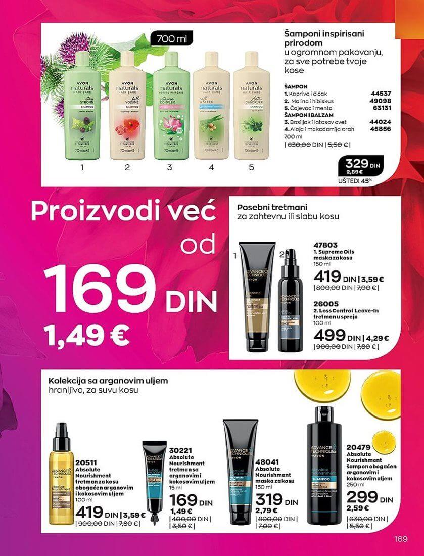AVON Katalog JUL 2021 eKatalozi.com 1.7.2021. 31.7.2021 20210630 130025 169