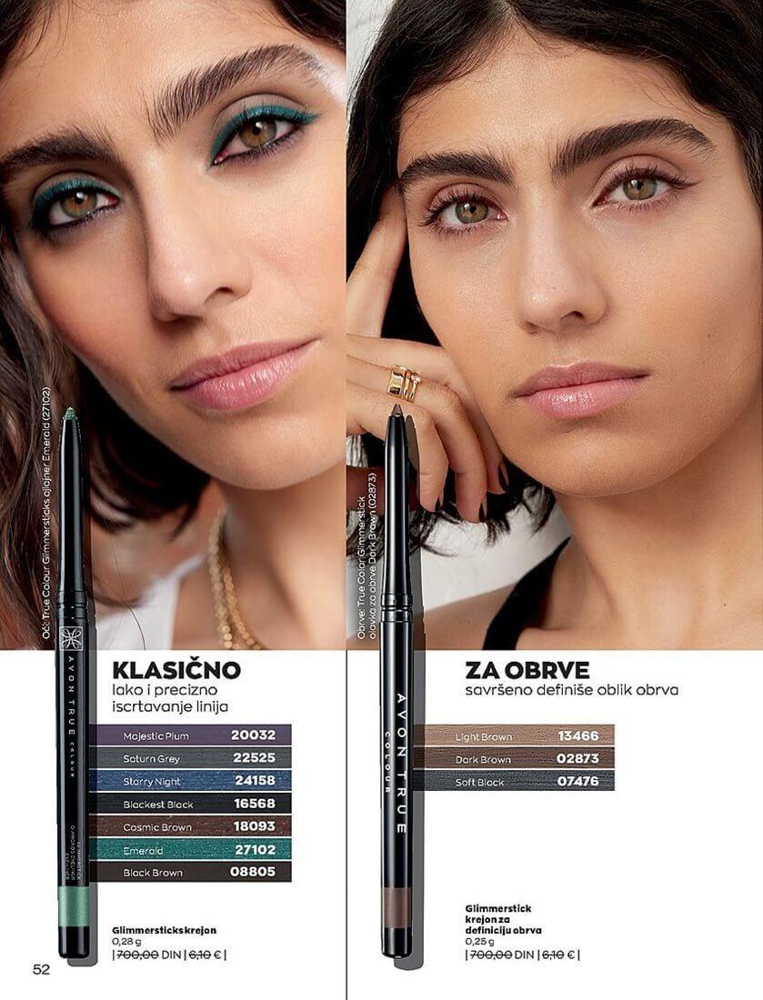AVON Katalog JUL 2021 eKatalozi.com 1.7.2021. 31.7.2021 20210630 130025 52