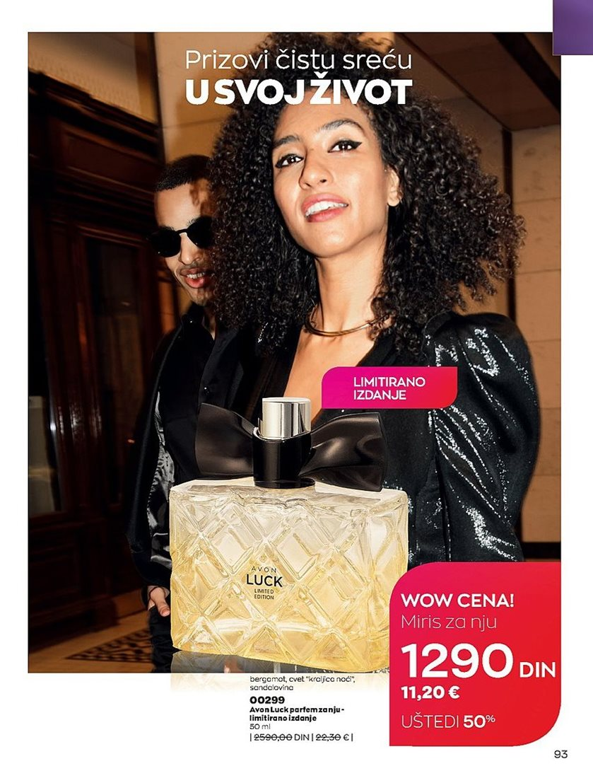 AVON Katalog JUL 2021 eKatalozi.com 1.7.2021. 31.7.2021 20210630 130025 93
