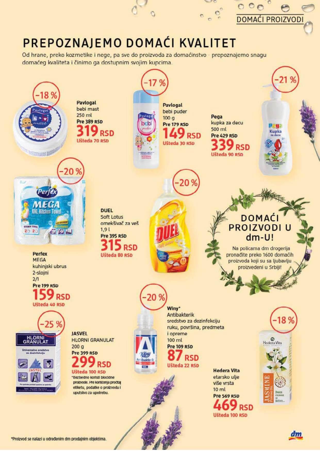 DM Katalog SRBIJA JUL 2021 ekatalozi.com PR Page 11