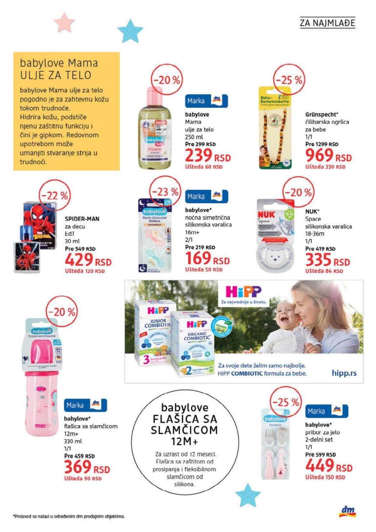 DM Katalog SRBIJA JUL 2021 ekatalozi.com PR Page 31