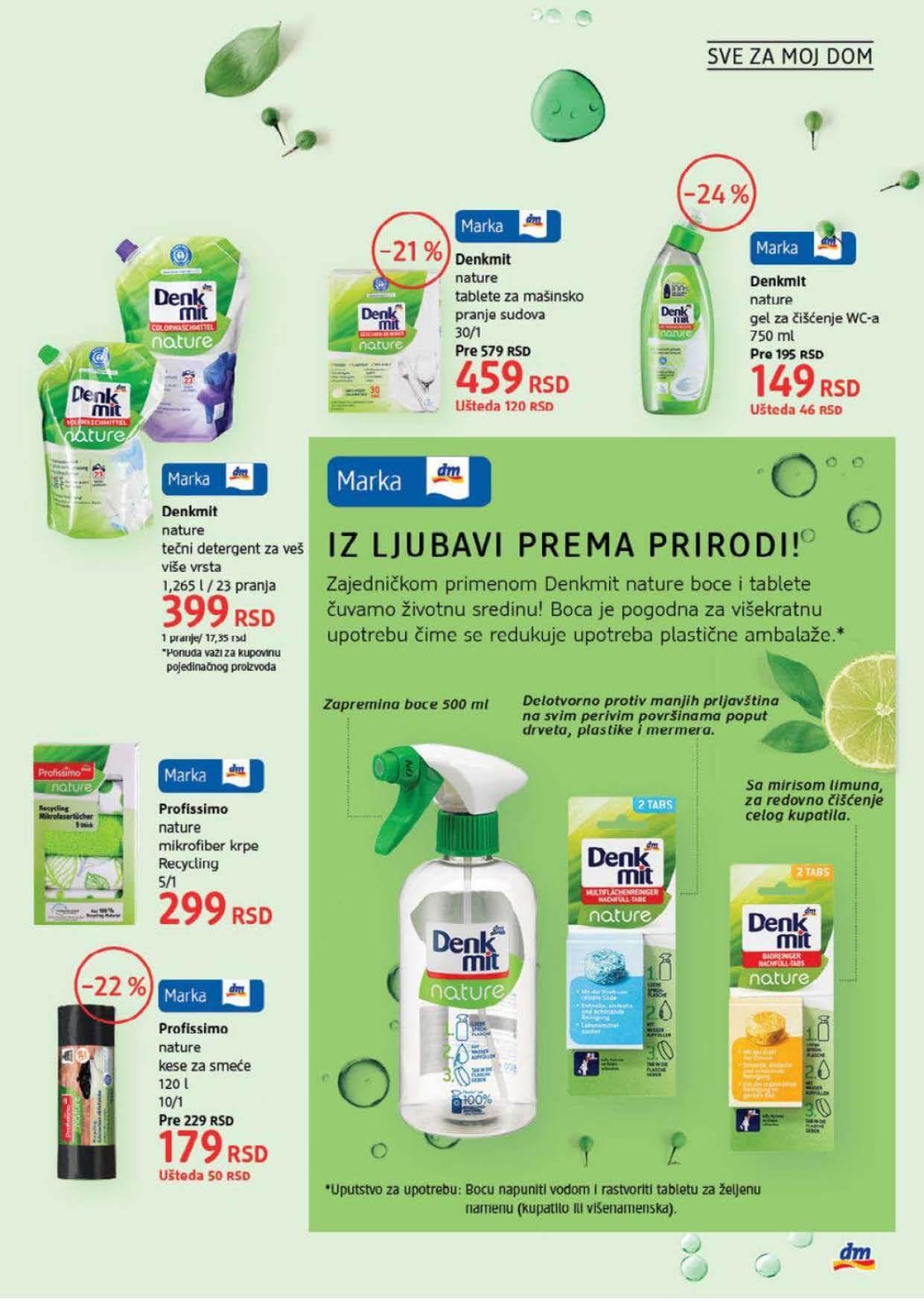 DM Katalog SRBIJA JUL 2021 ekatalozi.com PR Page 37