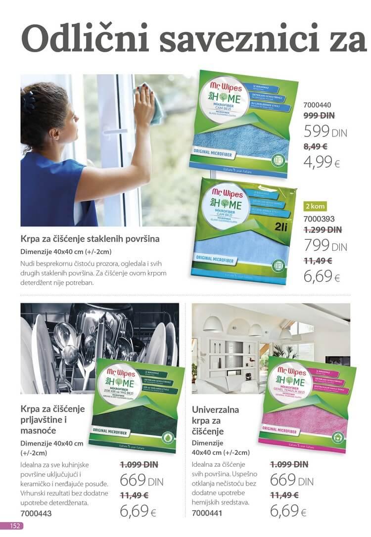 FARMASI Katalog SRBIJA JUN 2021 eKatalozi.com PR 20210601 222931 152