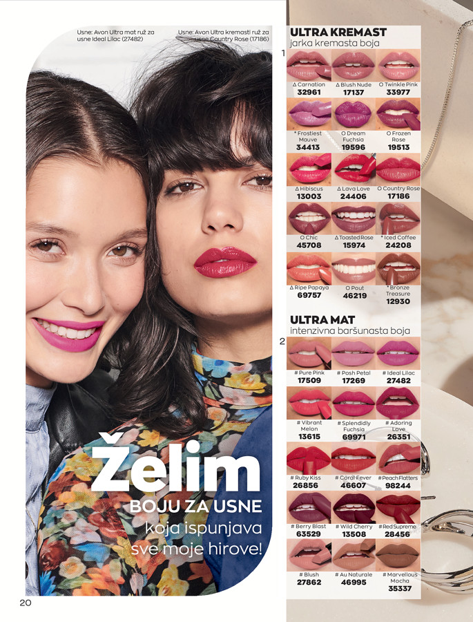 AVON Katalog i Brosura BiH JUL 2021 eKatalozi.com 1.7.2021. 31.7.2021 20