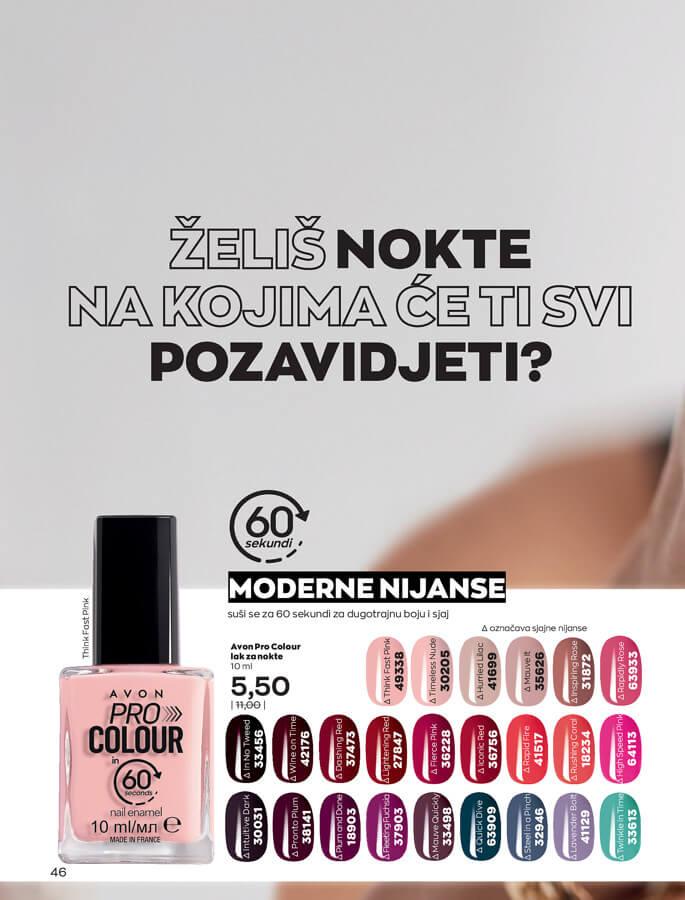 AVON Katalog i Brosura BiH JUL 2021 eKatalozi.com 1.7.2021. 31.7.2021 46