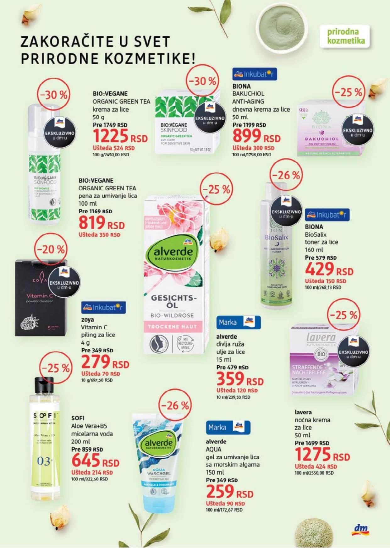 DM Katalog Srbija AVGUST 2021 Page 03