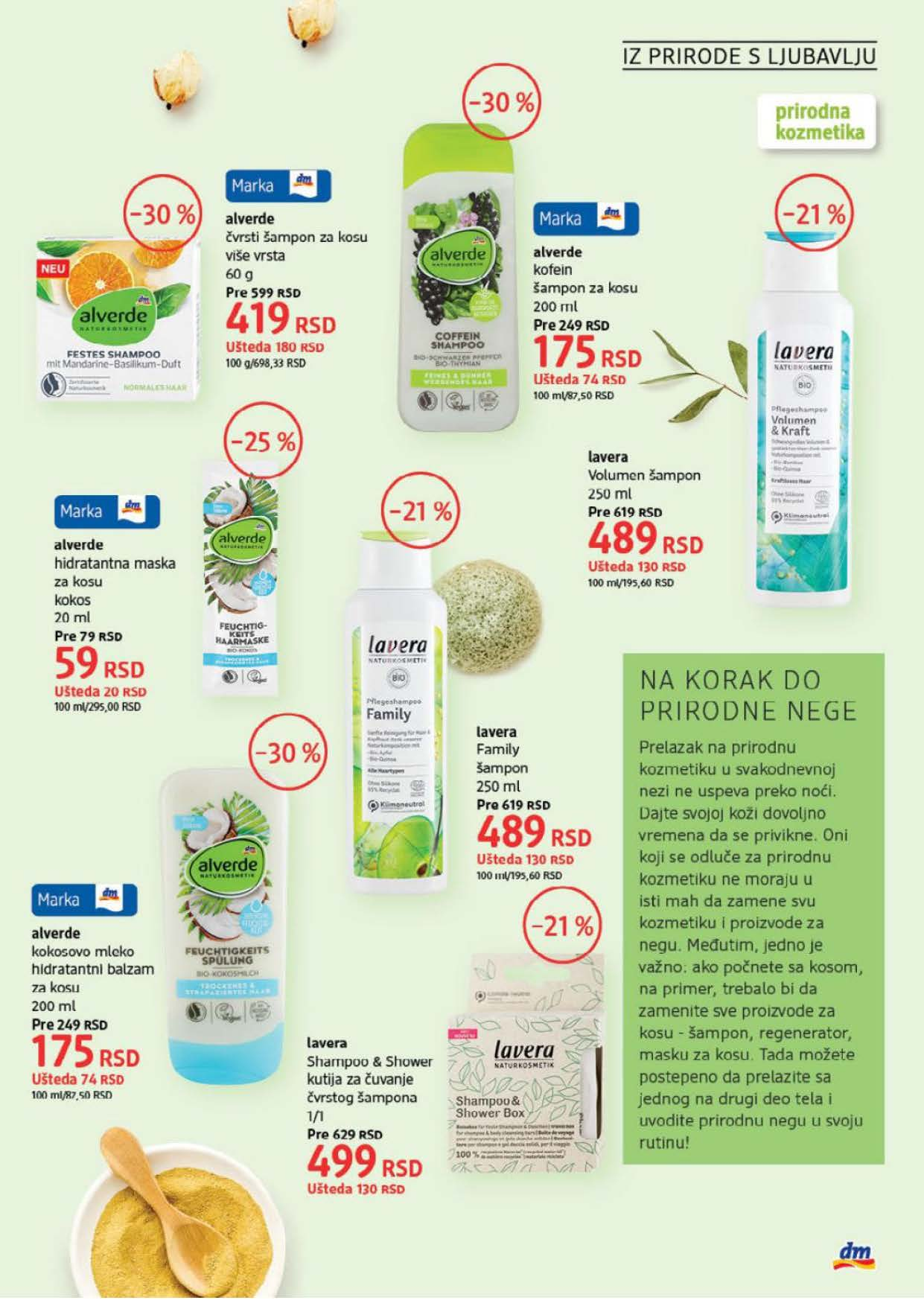 DM Katalog Srbija AVGUST 2021 Page 05