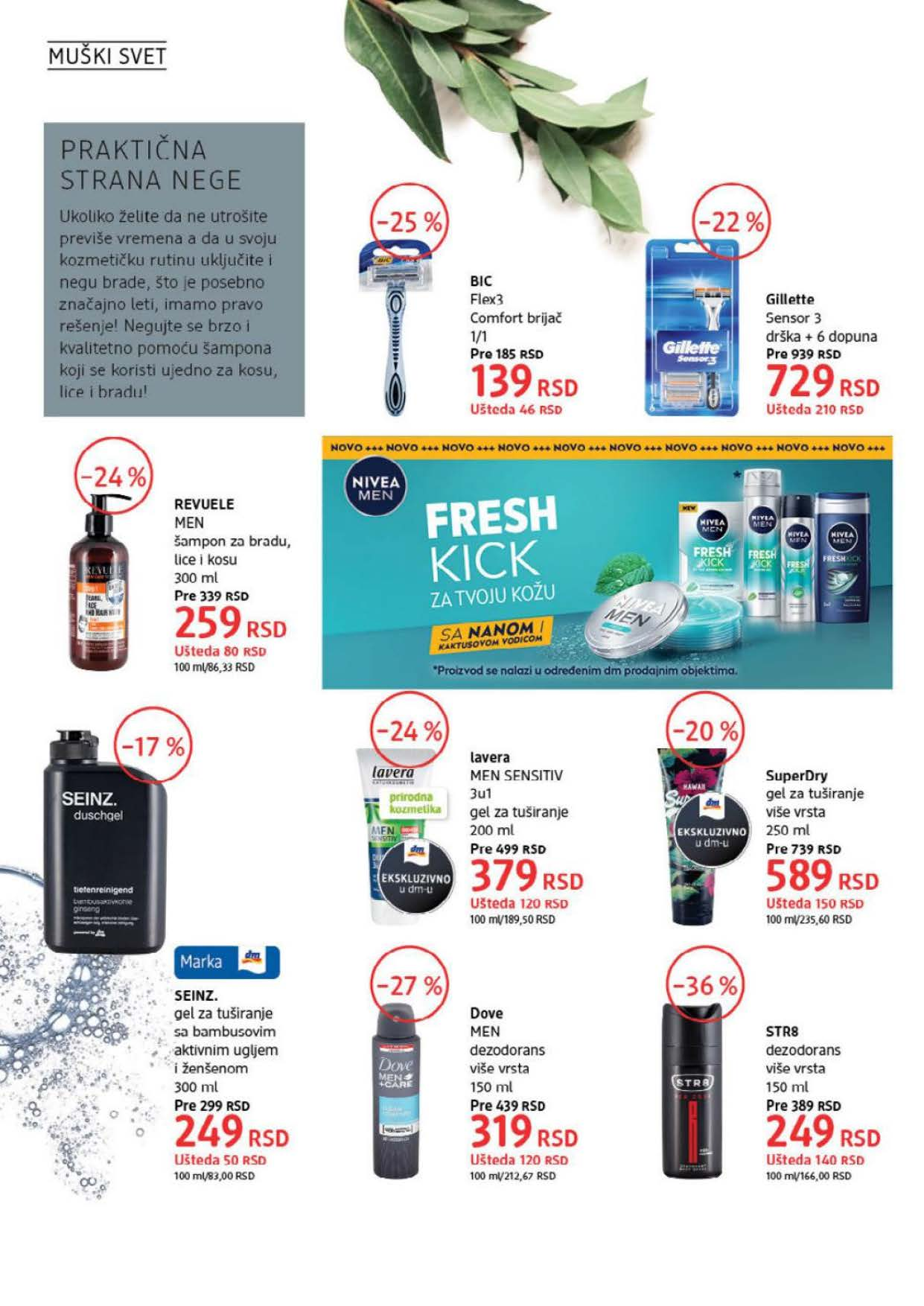 DM Katalog Srbija AVGUST 2021 Page 22
