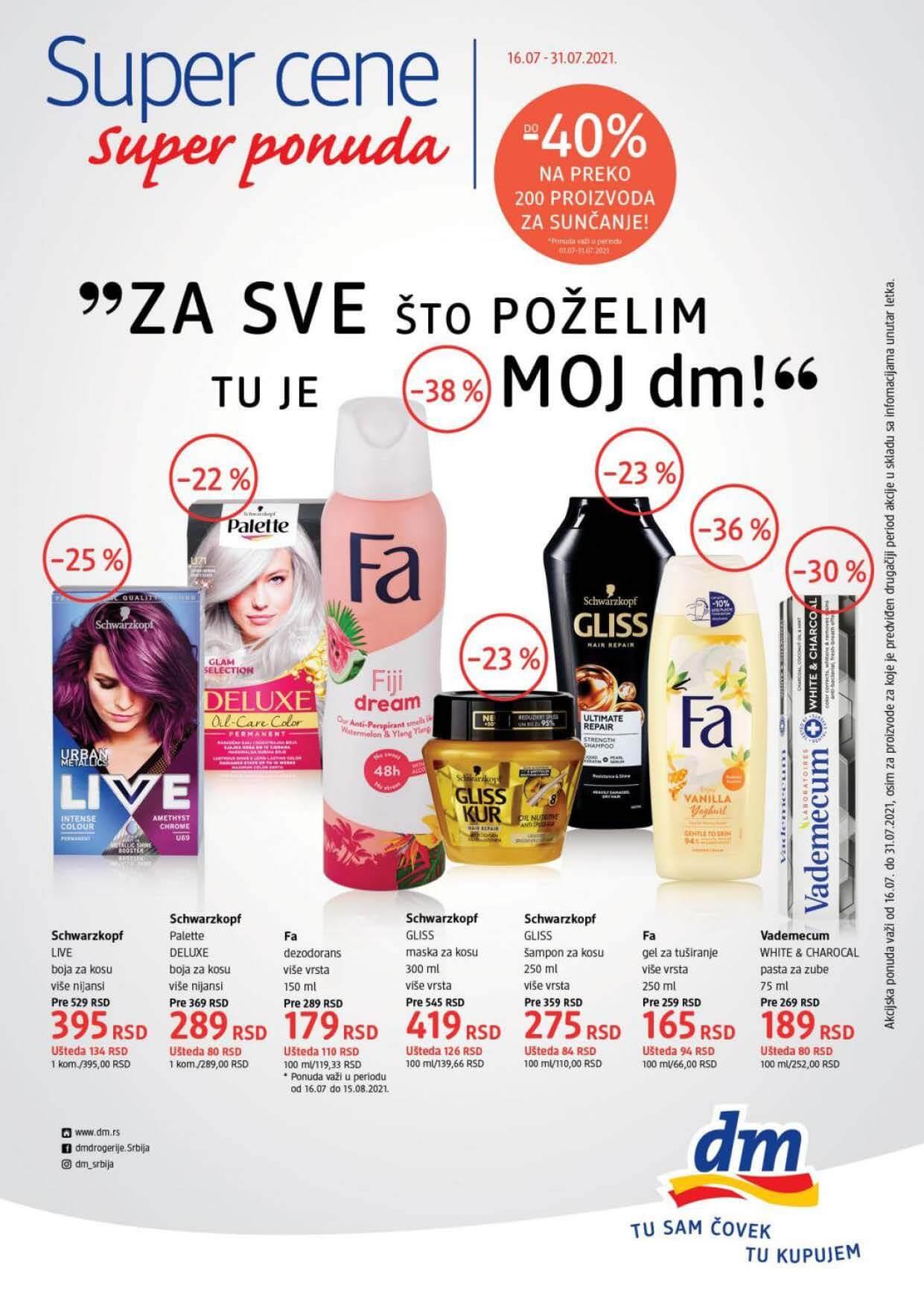 DM Katalog Srbija Super cene Super ponuda JUL 2021 16.7.2021. 31.7.2021. Page 1