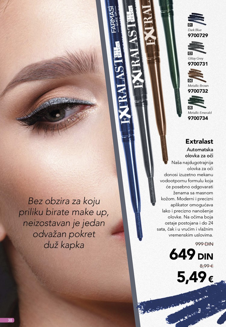 FARMASI Katalog SRBIJA JUL 2021 eKatalozi.com 1.7.2021. 31.7.2021 20210702 161438 38
