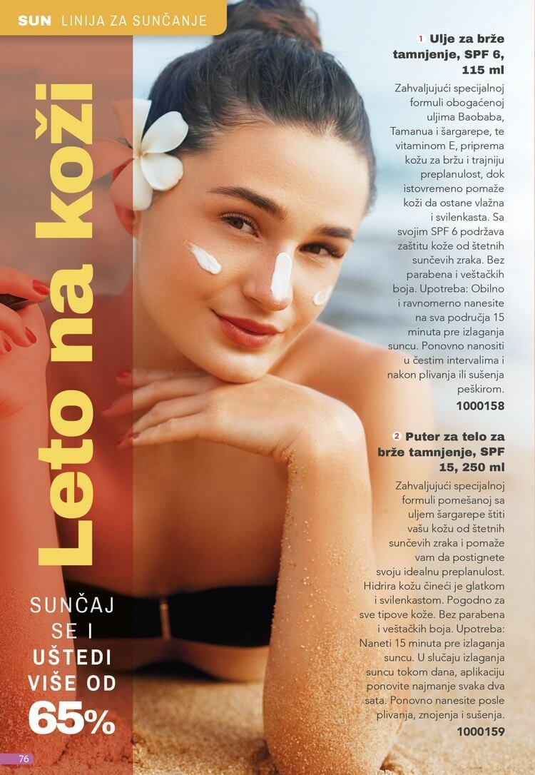 FARMASI Katalog SRBIJA JUL 2021 eKatalozi.com 1.7.2021. 31.7.2021 20210702 161438 76