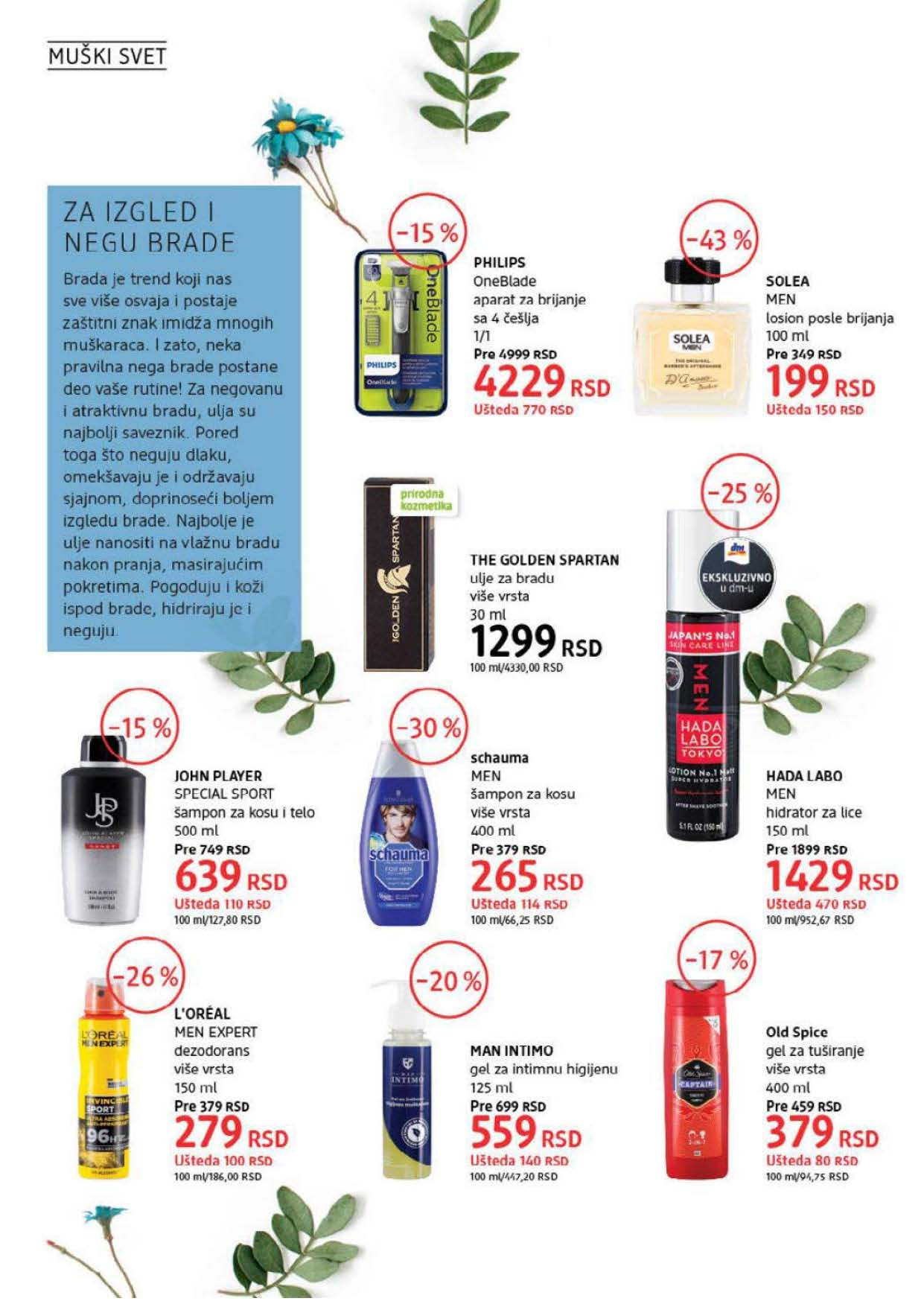 DM Katalog Srbija SEPTEMBAR 2021 1.9.2021. 30.9.2021. Page 22